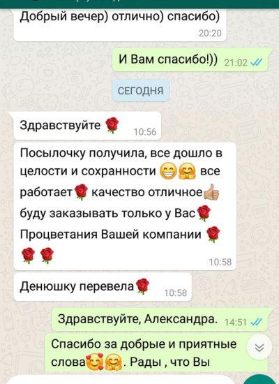 отзывы (26)
