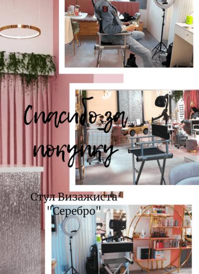 cosmo-girl.ru (1)