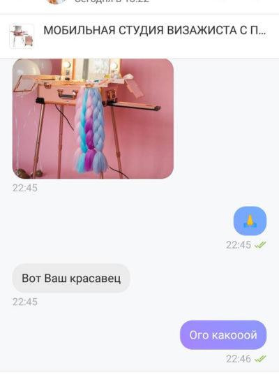 cosmo-girl.ru (6)